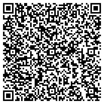 QR-код с контактной информацией организации ВОДОЗАБОР ГОРОДСКОЙ