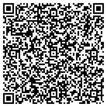 QR-код с контактной информацией организации СОАТЭ КЛУБ ДОСУГА