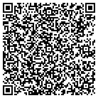 QR-код с контактной информацией организации СЕРВИС-АУДИТ, ООО
