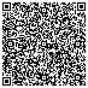 QR-код с контактной информацией организации БЕЛГОРОДСКАЯ СПЕЦИАЛИЗИРОВАННАЯ МПМК № 2