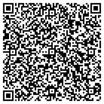 QR-код с контактной информацией организации ТОМАРОВСКАЯ ПМК