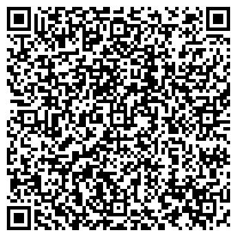 QR-код с контактной информацией организации ЯКОВЛЕВСКАЯ ДСПМК ФИРМА