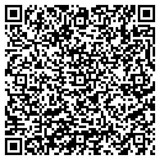 QR-код с контактной информацией организации ЗВЕРОХОЗЯЙСТВО
