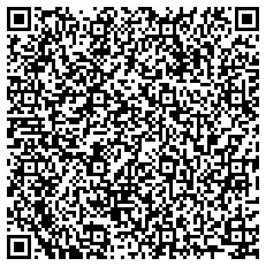 QR-код с контактной информацией организации БЕЛГОРОДСКИЙ ЭКСПЕРИМЕНТАЛЬНЫЙ МЕХАНИЧЕСКИЙ ЗАВОД, ОАО