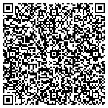 QR-код с контактной информацией организации СУВОРОВСКАЯ СТАНЦИЯ СКОРОЙ МЕДИЦИНСКОЙ ПОМОЩИ