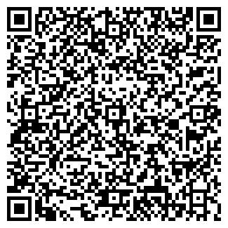 QR-код с контактной информацией организации ИМ. КАРЛА МАРКСА