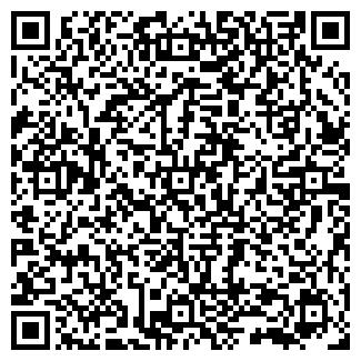 QR-код с контактной информацией организации КУЛЕШОВСКИЙ КОЛХОЗ