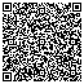 QR-код с контактной информацией организации ПМК № 275