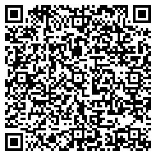 QR-код с контактной информацией организации ДСУ № 3