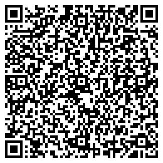 QR-код с контактной информацией организации ЛИЛИЯ, МП
