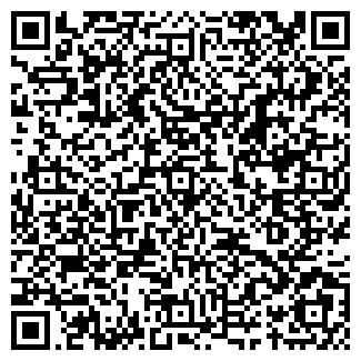 QR-код с контактной информацией организации ГОРЯЧИЕ КЛЮЧИ