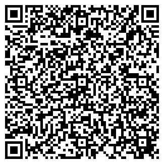QR-код с контактной информацией организации ХИМПРОМСОЮЗ НПП, ООО