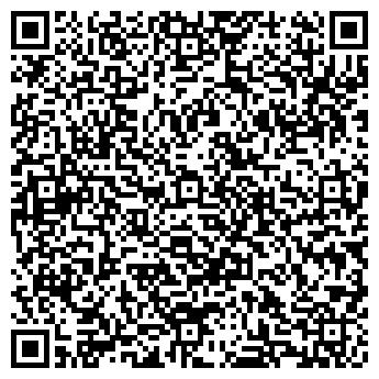 QR-код с контактной информацией организации ТРАКТИР КУЧКОВА ГОСТИНИЦА