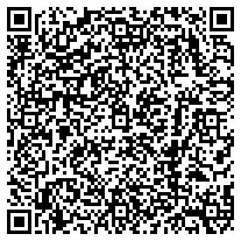 QR-код с контактной информацией организации ООО СУЗДАЛЬСКАЯ КЕРАМИКА