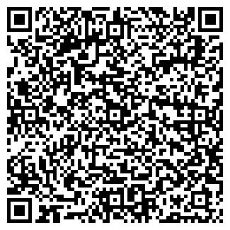 QR-код с контактной информацией организации СУЗДАЛЬ ТЕРЕМ