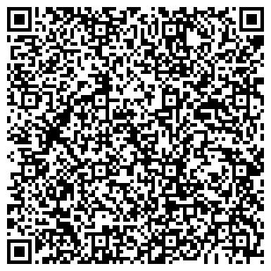 QR-код с контактной информацией организации СУЗДАЛЬСКИЙ ОТРЯД ГОСУДАРСТВЕННОЙ ПРОТИВОПОЖАРНОЙ СЛУЖБЫ