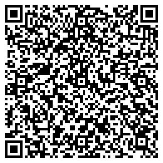QR-код с контактной информацией организации ТУРЦЕНТР