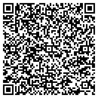 QR-код с контактной информацией организации RINNAL-ВЛАДИМИР