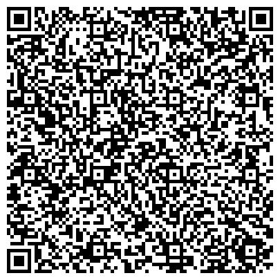 QR-код с контактной информацией организации ОТДЕЛ ПРОФИЛАКТИЧЕСКОЙ ДЕЗИНФЕКЦИИ ПРИ СУЗДАЛЬСКОЙ САНЭПИДЕМИОЛОГИЧЕСКОЙ СТАНЦИИ