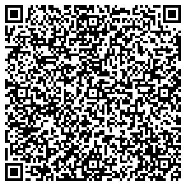 QR-код с контактной информацией организации САНТЕХМОНТАЖ БОГОЛЮБСКАЯ СПЕЦИАЛИЗИРОВАННАЯ ПМК
