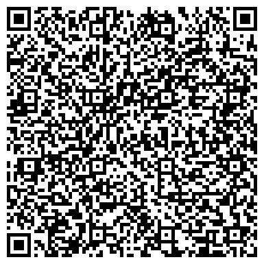 QR-код с контактной информацией организации СЕЛЬСКОХОЗЯЙСТВЕННОЕ ПРОИЗВОДСТВЕННОЕ КООПЕРАТИВНОЕ ХОЗЯЙСТВО КОЛОС