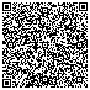 QR-код с контактной информацией организации СУЗЕМСКИЙ ОПЫТНЫЙ СПЕЦИАЛИЗИРОВАННЫЙ ЗАВОД АО