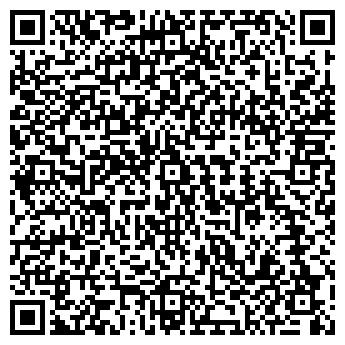 QR-код с контактной информацией организации НУРГАЛИЕВ И. ЧП