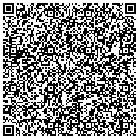 QR-код с контактной информацией организации Центр гигиены и эпидемиологии  в  Шегарском районе
