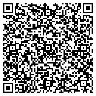 QR-код с контактной информацией организации КРИСТИНА РАЙПО