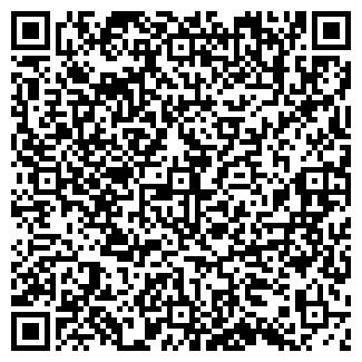 QR-код с контактной информацией организации НУРЖАНАР ОАО