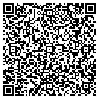 QR-код с контактной информацией организации СТЕКЛЫШКО