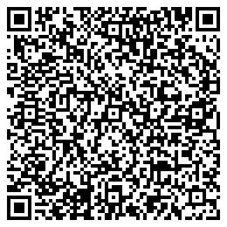 QR-код с контактной информацией организации СУРАЖСКОЕ РАЙПО