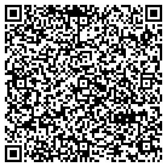 QR-код с контактной информацией организации Отделение Арбатское