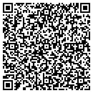 QR-код с контактной информацией организации АЛЕКОСТРОЙ АО