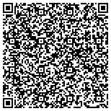 """QR-код с контактной информацией организации ЧПОУ Автошкола """"АВТОКУРСЫ"""""""