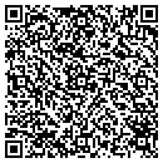QR-код с контактной информацией организации № 16 АЗС