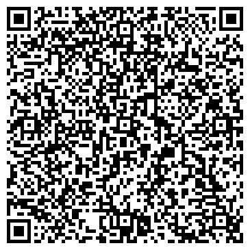 QR-код с контактной информацией организации СУХИНИЧСКИЙ ДОРОЖНО-СТРОИТЕЛЬНЫЙ ФИЛИАЛ