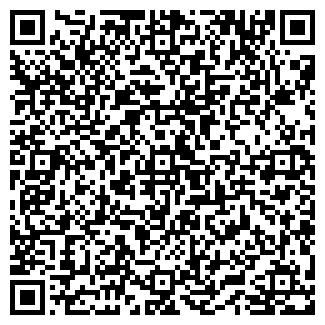 QR-код с контактной информацией организации НЭП ТОО