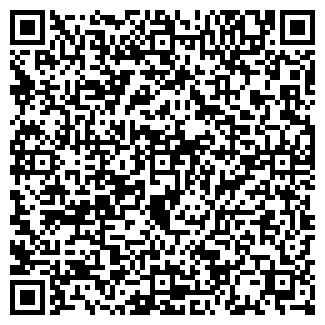 QR-код с контактной информацией организации САМП, ОАО