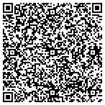 QR-код с контактной информацией организации ООО СУХИНИЧСКИЙ АГРОПРОМЫШЛЕННЫЙ КОМБИНАТ