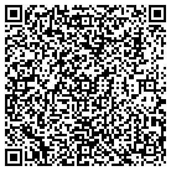QR-код с контактной информацией организации СУХИНИЧСКОЕ РАЙПО