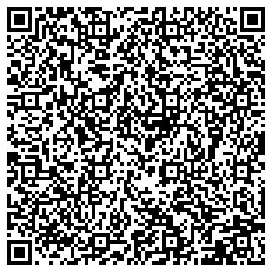 QR-код с контактной информацией организации ОБЛАСТНАЯ БИБЛИОТЕКА ДЛЯ ДЕТЕЙ И ЮНОШЕСТВА ИМ. ГАЙДАРА
