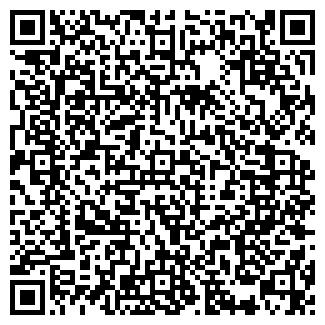 QR-код с контактной информацией организации КАЗАНКА, ТОО