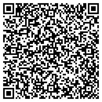 QR-код с контактной информацией организации ТАЛОВСКОЕ, ГУП