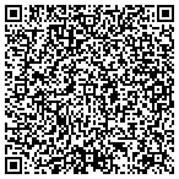 QR-код с контактной информацией организации АЛЕКСАНДРОВСКОЕ МЕЖХОЗЯЙСТВЕННОЕ ОБЪЕДИНЕНИЕ