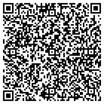 QR-код с контактной информацией организации ТАЛОВСКАЯ ДИСТАНЦИЯ ПУТИ