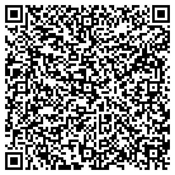 QR-код с контактной информацией организации АВАРИЙНО-РЕМОНТНОЕ, МУП
