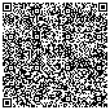 QR-код с контактной информацией организации ОБЛАСТНАЯ КАЗАХСКАЯ ШКОЛА-ИНТЕРНАТ-КОМПЛЕКС ДЛЯ ОДАРЕННЫХ ДЕТЕЙ № 11 ИМЕНИ САКЕНА СЕЙФУЛЛИНА