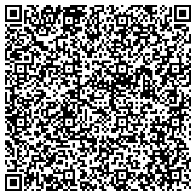 QR-код с контактной информацией организации ОБЛАСТНАЯ СПЕЦИАЛИЗИРОВАННАЯ ДЮСШ ОЛИМПИЙСКОГО РЕЗЕРВА ГККП