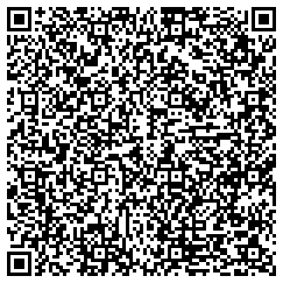 QR-код с контактной информацией организации ОБЛАСТНАЯ СПЕЦИАЛЬНАЯ ШКОЛА-ИНТЕРНАТ ДЛЯ СЛЕПЫХ И СЛАБОВИДЯЩИХ ДЕТЕЙ